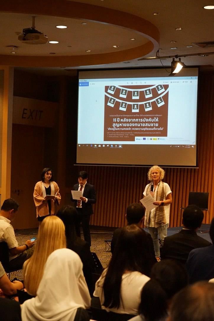 นางเจนนี่ ลุนด์มาร์ค ผู้แทนจากคณะผู้แทนสหภาพยุโรปประจำประเทศไทย (EU) กล่าวเปิดงาน1.jpg