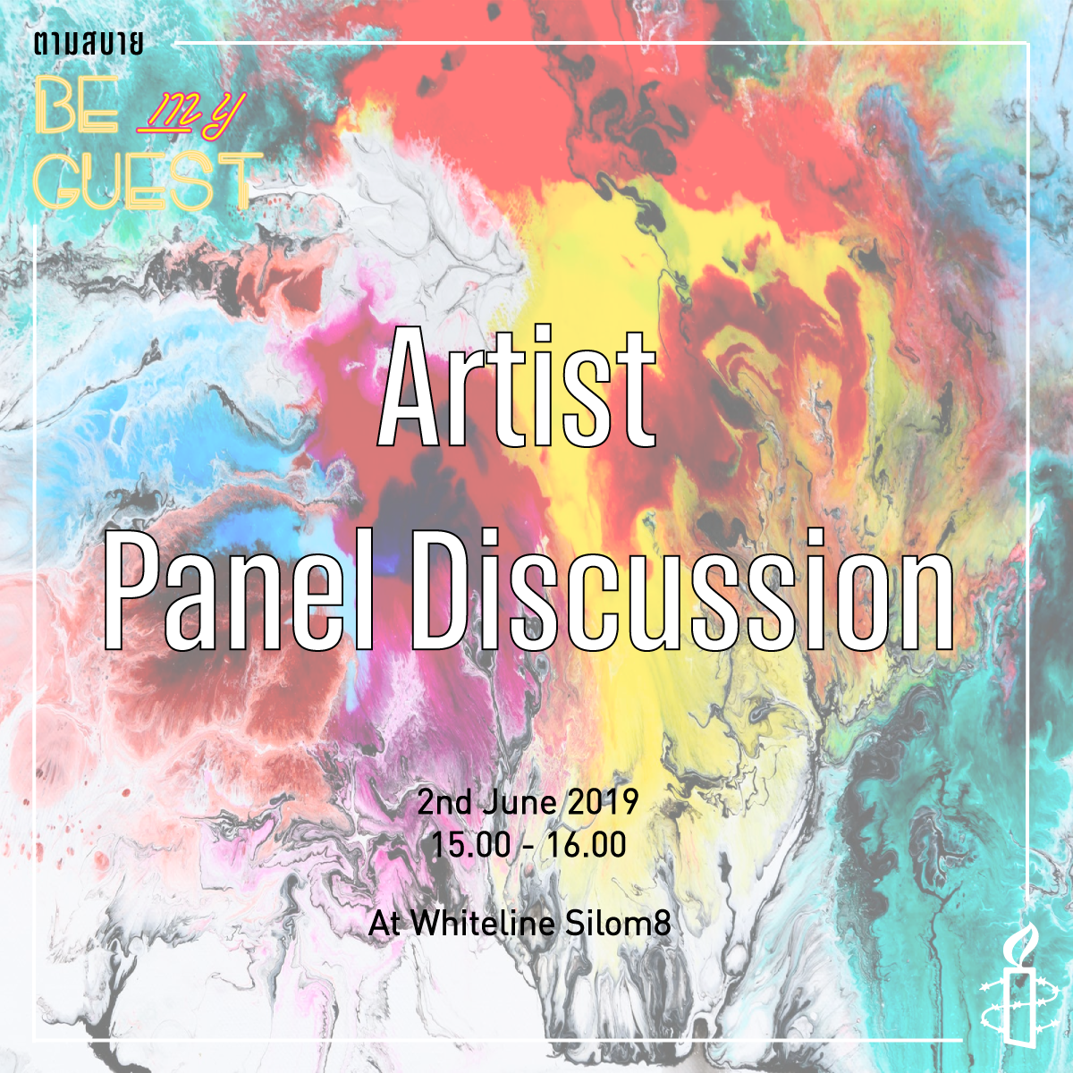 artist-panel.png