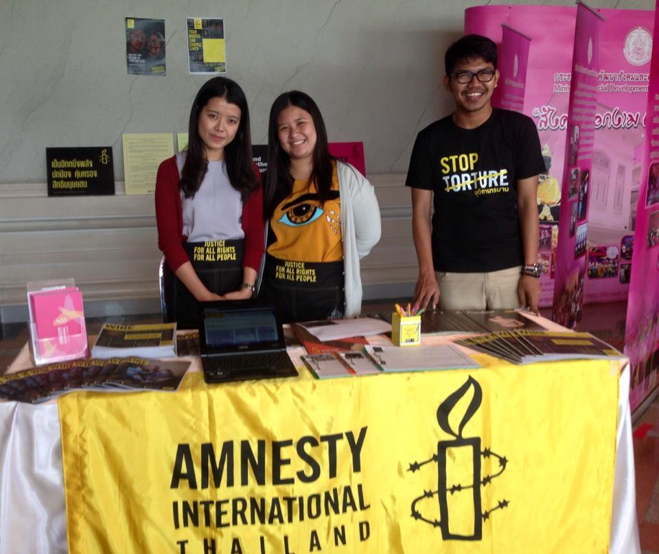 Internship / Volunteers - Amnesty