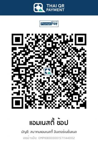 82599658_2799138470143472_3242626383502901248_n.jpg